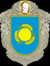 Cherkassy Region Coat of Arms