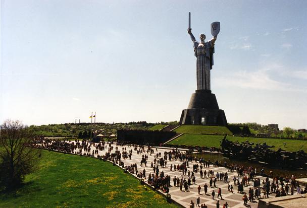 The National Memorial Museum Of The Great Patriotic War 1941/45