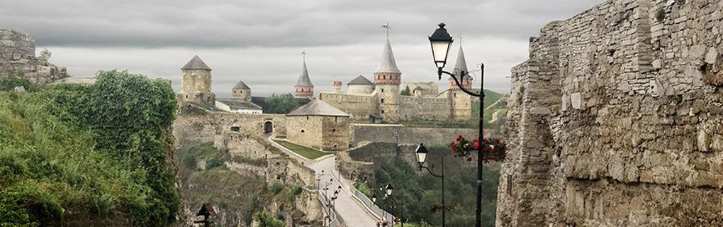 Kamyanets-Podilsky