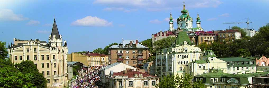 Andriyivskyy Uzviz