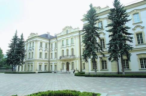 Klovsky palace