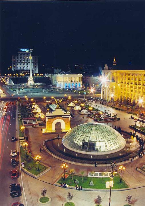 General city tour of Kyiv