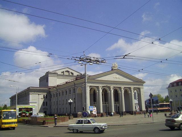 Rivne