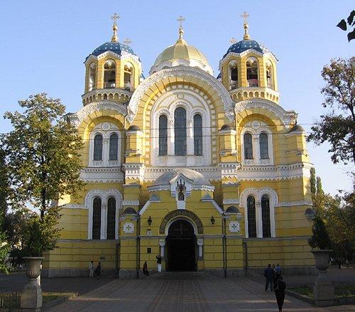 Volodymyr Cathedral